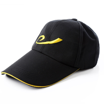 Sun hat men Spring Summer Female cap visor sports cap breathable baseball cap travel fishing