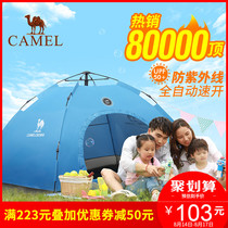 Camel fully automatic tent outdoor 3-4 people camping plus thick rain 2 people two people camping supplies field tent