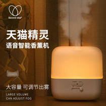 Lynx elf Smart WIFI Ultrasonic Aroma Diffuser aromatherapy humidifier bedroom spray plug-in aromatherapy essential oil lamp