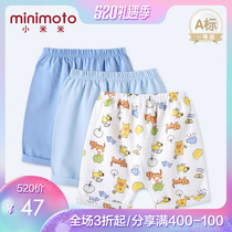 Millet Mimi minimoto boys and girls cotton wide crotch shorts pajamas baby breathable home service ass pants