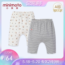 Millet rice minimoto2019 new summer wide crotch pants men and women treasure breathable cotton shorts ass pants