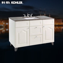 Kohler bathroom cabinet combination Eps washtop American bathroom cabinet floor-to-ceiling bathroom basin cabinet K-13989T