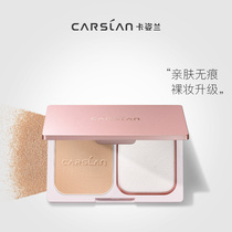 Katz fosse Orchid Powder With makeup refreshing not easy to take off makeup natural light permeable powder cake 9g Set Makeup third generation