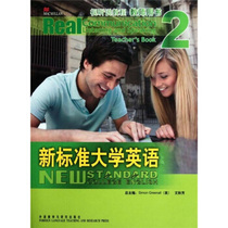 CX bestseller new standard university English 9787560086651 glenorv left