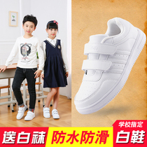 Childrens white sneakers boys white shoes pupils leather breathable running shoes travel soft bottom girls white shoes