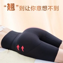 FOLEER abdomen underwear head female stomach shape high waist postpartum tight abdomen hip hip body pants thin section