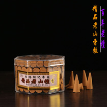 Yuantong Buddha with Buddhist supplies Temple Law will be natural sandalwood Tower incense tablets indoor incense flow cloud incense rice flow incense