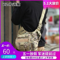 WZJP no thief Army fan multi-function Super saddle bag super saddle diagonal cross bag outdoor travel camera bag riding
