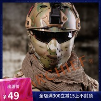 No thief Chief new m07 Titans half face protective mask CS tactical mask protection can be hung FAST helmet