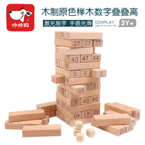 Wooden table stacked music stacked high pumping pumping large layers of pumping building blocks Games adult educational toys