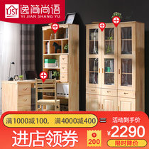 Pine Bookcase with door simple modern childrens bookshelf solid wood wine cabinet Bookcase study Storage Cabinets free combination