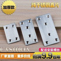 Iron piece large stainless steel angle code connecting part hanging cabinet thickened l-type code 90 degree 90 Anti-Theft window plane reinforcement
