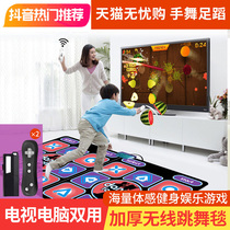 Cool boy wireless double dance blanket home body sense TV shake sound running dance machine hand dance foot dance game console.