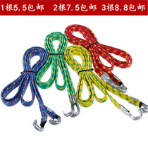 Bicycle straps tied rope motorcycle luggage straps elastic rope strap shelves electric car strapping rope