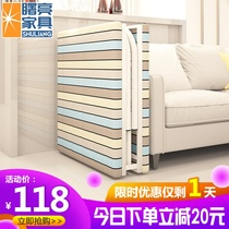 Akebono folding sheets people Lunch Break office nap simple portable Home Companion rental adult board iron bed