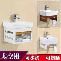 Bathroom thickened hotel restaurant Taichung Sink Basin cabinet combination face wash vegetable wash vegetable basin Japanese-style toilet
