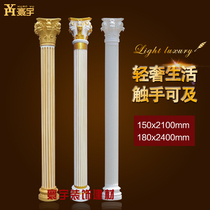 European-style glass steel Roman columns decorative modeling Villa interior living room balcony marble Roman columns semi-cylindrical