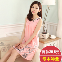 Sleeping skirt female summer Korean thin section sweet cute cotton short-sleeved summer pajamas ladies sleeveless Sling home service