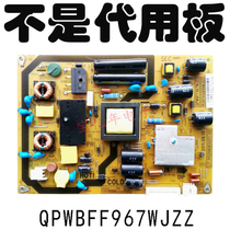 Original Sharp LCD 2NX330A 32LX330A LCD TV QPWBFF967WJZZ 899 power board.