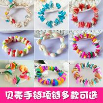 Natural shell conch handmade bracelet girls jewelry stalls supply jewelry gifts Night Market hot