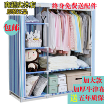 Guanda star cloth wardrobe simple wardrobe large wardrobe simple cloth cloth wardrobe 25 thick tube oxford cloth