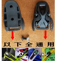 Adult childrens skate shoes skate shoes speed skating shoes skate shoes buckle Spider buckle fine-tuning BA buckle clip