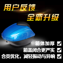 Motorcycle Tail Box Electric vehicle battery Truck trunk Scooter General large new continent Honda Dio original