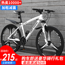 Mountain bike one wheel bicycle adult variable speed road sports car male and female students youth off-road racing