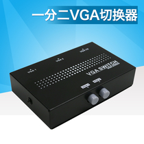 Monitoring Monitor vga switcher 2-in-1 2-port display sharer monitoring accessories