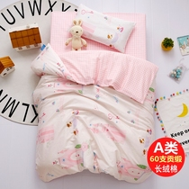 Kindergarten quilt three-piece set nap with core six or seven sets of pure cotton quilt smouldering A-class baby children into the garden bed
