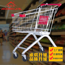 Australia Meijia supermarket shopping cart home trolley shopping cart trolley trolley supermarket trolley shopping cart