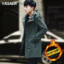 Windbreaker male Korean version of the 2019 autumn new trend hooded long coat handsome casual young mens shirt