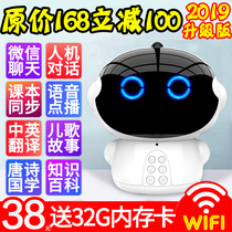 Childrens intelligent robot Early Learning Machine Learning story machine to accompany the dialogue boys and girls high-tech toys wifi