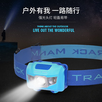 Outdoor LED head-mounted charging head lamp light super bright waterproof mine lamp multi-function induction flashlight fishing light