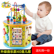 Children around the beads multi-functional treasure chest building blocks 1-3 years old boys and girls early to teach intellectual toys.