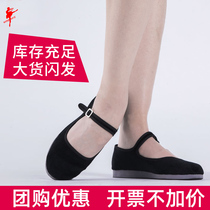 Red dance shoes dance shoes canvas shoes flat national dance shoes old Beijing square dance shoes female training shoes 1004