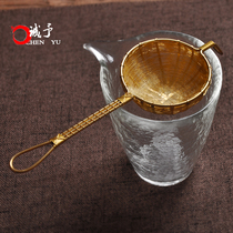 Japanese traditional hand-woven brass tea drain pure copper series funnel tea filter gold mesh coffee strainer