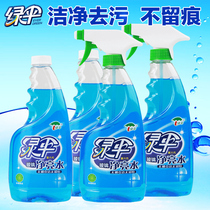Green umbrella glass cleaner 4 bottles of household wipe Glass Water Bright Water Glass decontamination