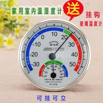 Indoor thermometer household can be hung temperature and humidity meter high-precision laboratory warehouse industrial Temperature meter accurate