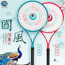 Long Star new country wind tai chi soft racket suit genuine racket with 168-hole Crystal soft racket face