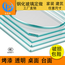 Jiaxin and tempered glass custom table coffee table table tabletop glass table rectangular glass custom