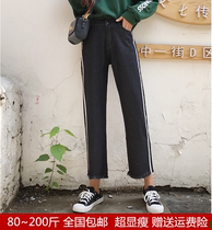 Fat MM oversized size thin Korean version of denim wide-legged pants female nine-point pants 200 pounds casual pants spring and autumn.