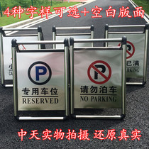 Zhongtian Folding Stainless Steel parking card can aggravate the Parking space license special car stop warning signs dedicated parking signs