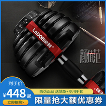 Dragon dumbbell men and women home fitness equipment 40kg80 kg fast intelligent automatic adjustable dumbbell