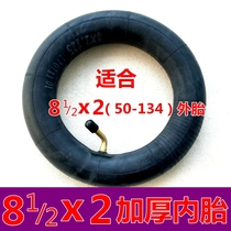 8 1 2x2 (50-134) inner tube tire 8.5x2 internal tire free Inflatable solid tire 8x2.125 inner tube
