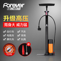 Pump bicycle high-pressure household electric car battery car General gas tube inflatable tube basketball car cycling