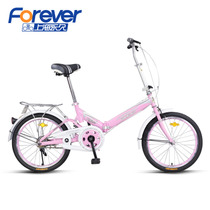 (Forever) Permanent folding bicycle bike adult light portable male and female 16 20 inch QH300