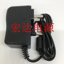 Fast easy code H20 T7 T8 T9 EF3 H5 h6 student Computer Learning Machine tutor charger power cord