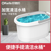 Good daughter-in-law home wash mop bucket storage glue cotton flat mop dehydration bucket squeeze water rotating mop bucket thickening