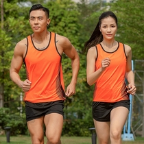 Track and field suit mens and womens marathon running training vest in the exam shorts sports team uniform